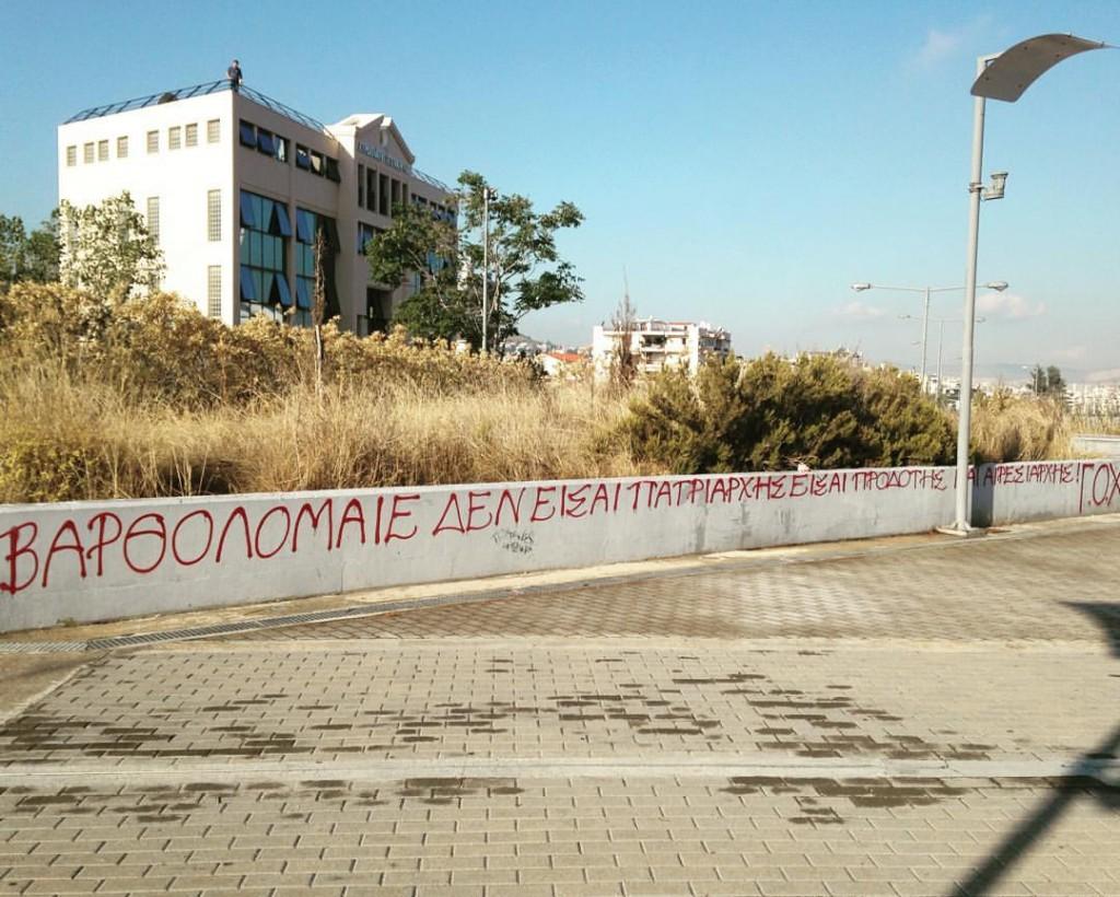 vartholomaios_oaka